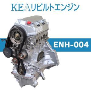 KEAリビルトエンジン ENH-004 ( バモスホビオ HJ1 HJ2 HM3 HM4 E07Z 横置き NA車用 )|kea-yastore