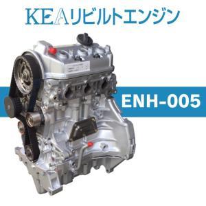 KEAリビルトエンジン ENH-005 ( バモス HM2 E07Z 縦置き NA車用 )|kea-yastore