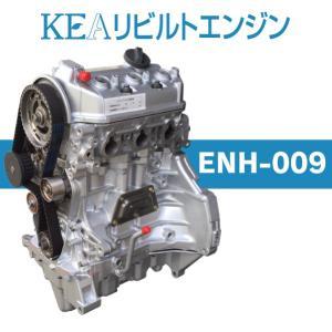 KEAリビルトエンジン ENH-009 ( Z PA1 E07Z 縦置き NA車用 )|kea-yastore
