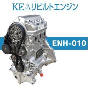 KEAリビルトエンジン ENH-010 ( バモス HM1 HM2 E07Z クランクポジションセンサー有り 横置き NA車用 )|kea-yastore
