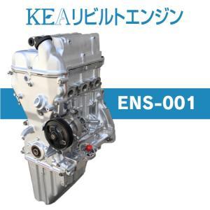 KEAリビルトエンジン ENS-001 ( エブリィバン DA64V K6A 1型 2型 NA車用 )|kea-yastore