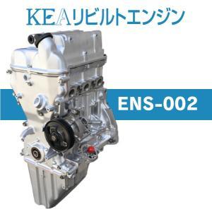 KEAリビルトエンジン ENS-002 ( エブリィワゴン DA64W K6A 3型 4型 NA車用 )|kea-yastore