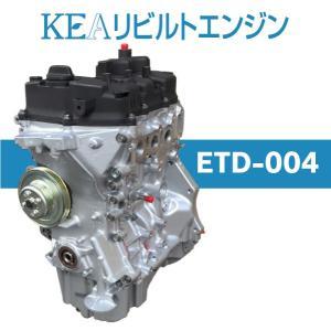 KEAリビルトエンジン ETD-004 ( タント L375S L385S KFDE ターボ車用 )|kea-yastore
