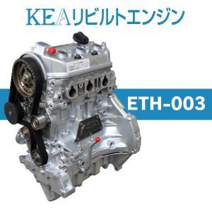 KEAリビルトエンジン ETH-003 ( バモスホビオ HM3 HM4 E07Z ターボ車用 )|kea-yastore