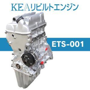 エブリィバン DA64V 2型 ターボ車 リビルト エンジン