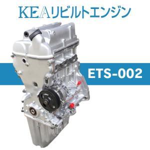 KEAリビルトエンジン ETS-002 ( エブリィワゴン DA64W K6A 3型 4型 ターボ車...
