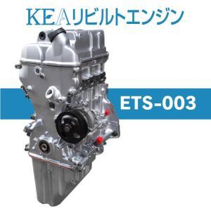 KEAリビルトエンジン ETS-003 ( エブリィワゴン DA64W K6A 5型 6型 ターボ車用 )|kea-yastore