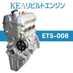 KEAリビルトエンジン ETS-008 ( エブリィバン DA62V K6A 5型 ターボ車用 )