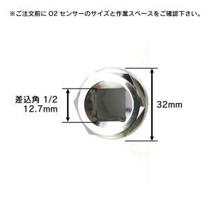 O2センサーソケット (スリット幅 20mm)|kea-yastore|03