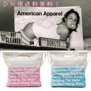 レビューを書いてDM便送料無料 AmericanApparel アメリカンアパレル  トート バッグ ショルダー  // 2色【ブルー/ピンク】グラデーション|keduka