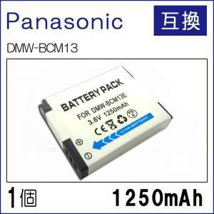 レビューを書いてメール便送料無料 パナソニック(Panasonic) DMW-BCM13 1500mAh 互換品 バッテリー リチウムイオン充電池|keduka