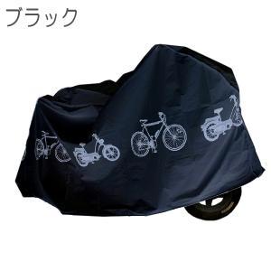 レビューを書いて送料無料 自転車カバー / 保...の詳細画像1