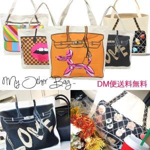 レビューを書いてDM便送料無料 期間限定価格 My Other Bag マイアザーバック トート エコバック キャンバスバッグ|keduka