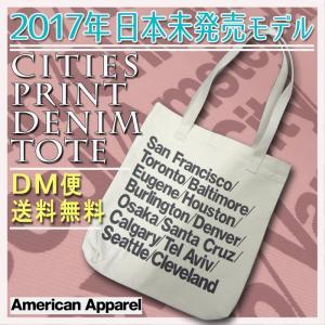 レビューを書いてDM便送料無料 AmericanApparel 日本未発売 アメリカンアパレル American Apparel トートバッグ /ホワイト /アメアパ トート シティ バッグ|keduka