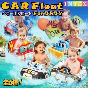 【レビューを書いてDM便送料無料】ベビー用フロート 飛行機 パトカー 消防車 かっこいい 乗り物 浮き輪 のりものボート ベビーフロート 赤ちゃん|keduka