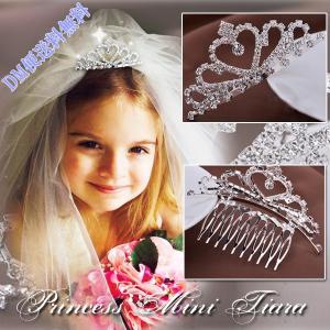 レビューを書いてクロネコDM便送料無料 プリンセス ミニティアラ ハートティアラ / お姫様 ヘアアクセサリー フォーマル ウェディング 発表会 結婚式 子供用|keduka