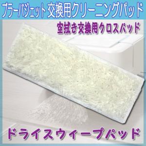 何回も洗って使える洗濯可能なパッド 。 本製品は最大50回洗濯することが可能です。 (このパッドに洗...