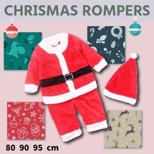 レビューを書いてDM便送料無料 サンタボーイ 男の子用 4点セット / 衣装 サンタクロース キッズ コスプレ コスチューム クリスマス サンタ衣装 こども keduka