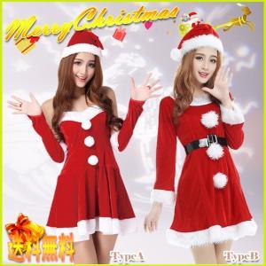 レビューを書いてDM便送料無料 サンタガール 2タイプ ♪ 可愛い サンタクロース コスプレ フード フリーサイズ サンタ クリスマス 仮装 クリパ パーティー|keduka