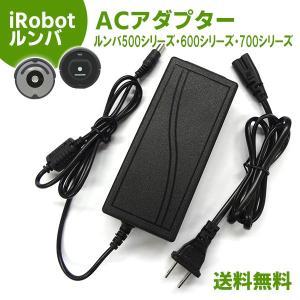 【レビューを書いてネコポス便送料無料】iRobot ルンバ ACアダプター / 22.5V 1.25...