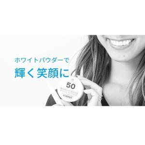 【送料無料】パウダー 歯磨き粉 「スパークリングイレーサー ホワイトパウダー」|keep|11