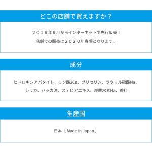 【送料無料】パウダー 歯磨き粉 「スパークリングイレーサー ホワイトパウダー」|keep|12