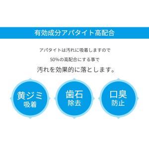 【送料無料】パウダー 歯磨き粉 「スパークリングイレーサー ホワイトパウダー」|keep|07