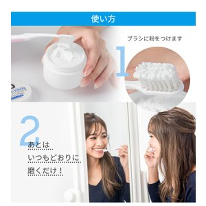 【送料無料】パウダー 歯磨き粉 「スパークリングイレーサー ホワイトパウダー」|keep|09