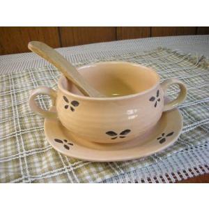 洋食器グラタン・オレンジ両手スープカップ碗皿 DMA★アウトレット品★ keepintouch