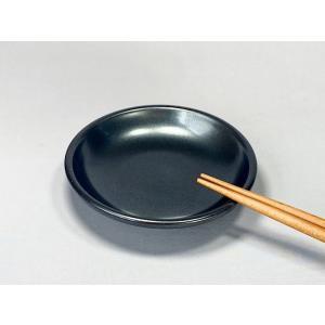 黒結晶玉渕30小皿TOH★アウトレット品★|keepintouch