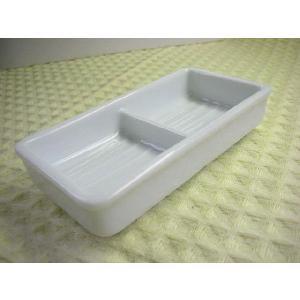 和食器白い食器・白二品皿★アウトレット品★SKA|keepintouch
