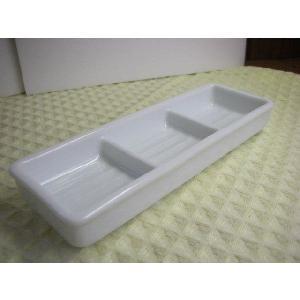 和食器白い食器・白三品皿★アウトレット品★SKA|keepintouch