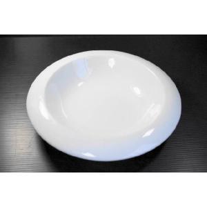 マリーム21.3cmスープ皿(SK1107)★アウトレット品こみ★ keepintouch