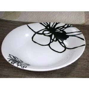 リファイン22cmカレー皿・スープ皿★アウトレット品★DKH keepintouch