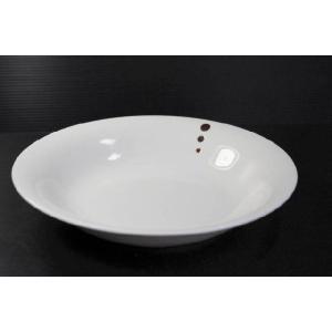 ドットクリーム21.2cmスープ皿・カレー皿★アウトレット品★ keepintouch