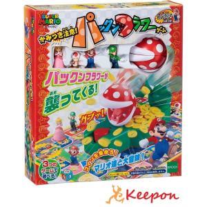 スーパーマリオかみつき注意!パックンフラワーゲーム エポック社 マリオ おもちゃ ゲーム ボードゲーム keepon