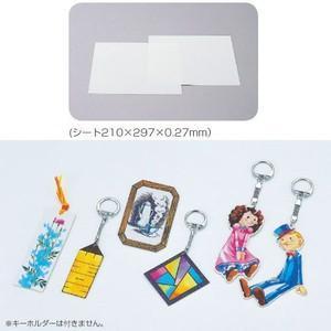 シュリンクシートA4(2枚組) (メール便可能) 図工・美術・画材 素材 keepon
