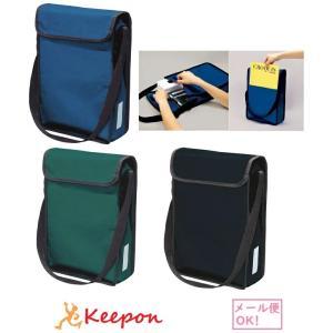 A4スケッチショルダーバッグ 3色からお選びください 美術/アーテック/絵具入れ/ナイロン/ナイロンバッグ/ケース/美術バッグ/パレット|keepon