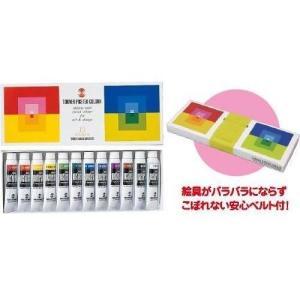 ターナーポスターカラースクールセット12色セット(メール便可能) 絵具/アーテック/美術/新学期/図工/パレット|keepon