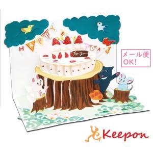 とび出すカードセット (メール便可能) 家庭科/手芸/工作/メッセージカード/母の日/誕生日カード/手作り|keepon