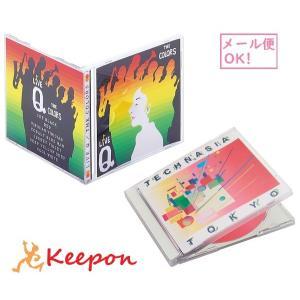デザイン・CDケース (メール便可能) 美術/手作り/オリジナル/アーテック/デザイン|keepon