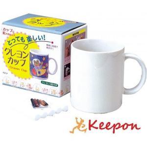 クレヨンカップ 美濃粘土 マグカップ オリジナル 絵 おえかき 工作 手作り キット|keepon
