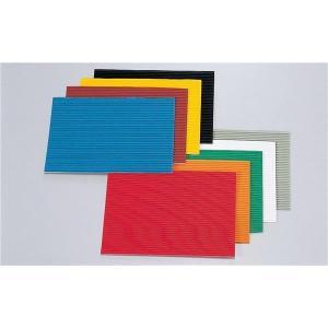 カラー段ボール 9色セット(メール便可能) 図工・美術・画材 素材|keepon