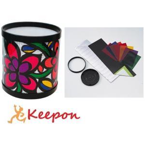 サークルステンド ステンドグラス 小物入れ ペン立て プレゼント 手作り オリジナル キット|keepon