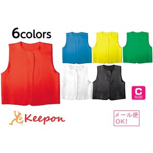 衣装ベース ソフトサテン ベスト 幼児向きCサイズ(メール便可能)6色からお選びくださいアーテック 発表会 学芸会 幼稚園 保育園 子供