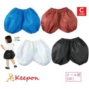 衣装ベース かぼちゃパンツ Cサイズ (2枚までメール便可能) 4色からお選びください アーテック 不織布 発表会 学芸会 幼稚園 保育園 子供 手作り|keepon