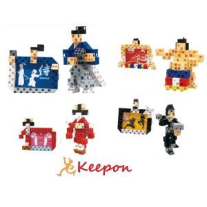 アーテックブロック 雑貨ブロック〜4種類からお選びください 侍 相撲 舞妓 忍 日本 keepon