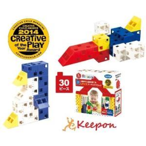 アーテックブロック Lブロック プライマリー30個入 幼児向け 知育玩具 keepon