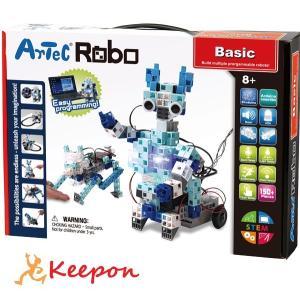 ロボティスト ベーシック Robotist Basic アーテックロボット ロボットプログラミング 教材 小学校 キット|keepon