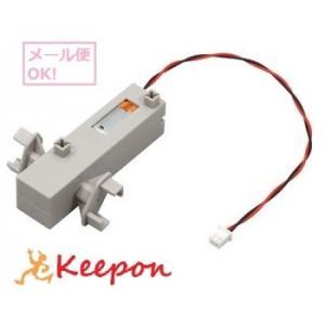 ロボット用DCモーター (メール便可能) 知育ブロック Artecブロック|keepon